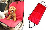 Автокресло для собак и других животных Pets at Play