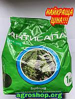 Гербицид  Антисапа  1 кг ( Зенкор )