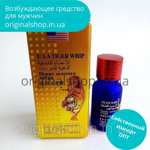 Мужской возбудитель, Пенис золотого тигра, для мужской силы и здоровья