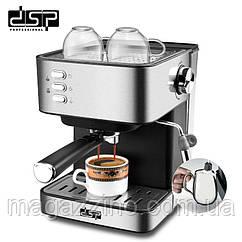Уцінка! Кавоварка з капучинатором DSP Espresso Coffee Maker KA-3028, ріжкова, напівавтомат, 850Вт, 1,6 л.