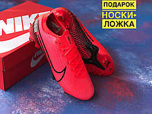 Бутси Nike Mercurial Vapor 13 Elite MDS FG найк меркуриал вапор копи