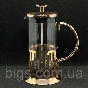 Френч-пресс Розовое золото 350 мл Заварочный чайник 321172-350