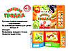 Книжка детская электронная ZYE-E 0095 Овощная грядка