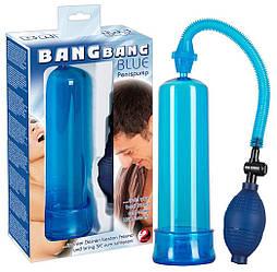 """Вакуумная помпа """" Bang Bang blue """""""