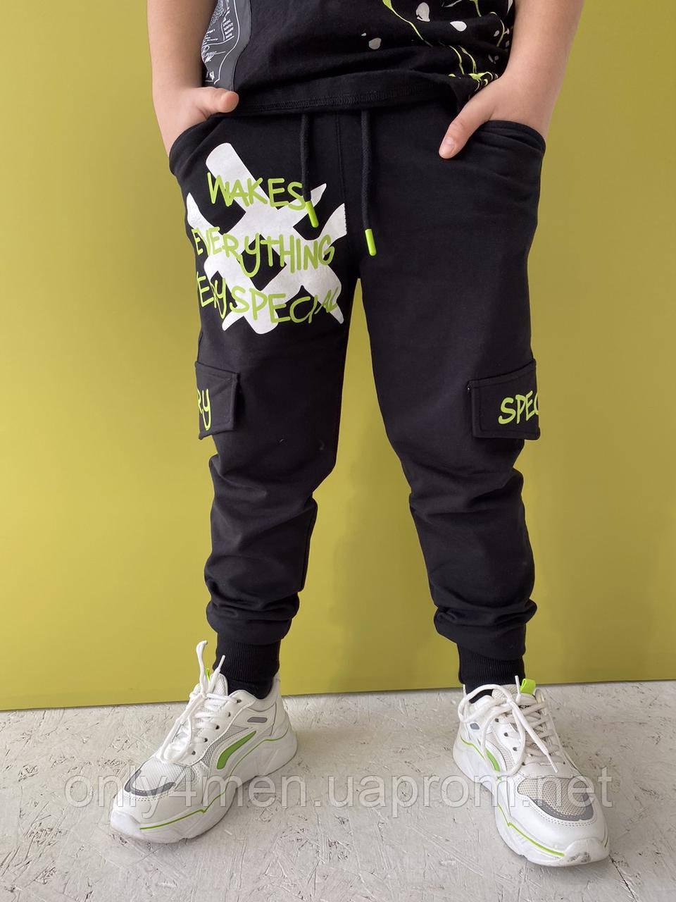 Штаны спортивные для мальчика  128-158см