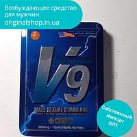 """Мужской возбудитель для повышения потенции """"V9"""", 10 таблеток"""