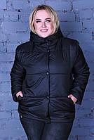 Жіноча стильна демісезонна куртка на силікон (Норма і батал), фото 2