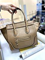 Красива жіноча сумка , бежевого кольору CILENE