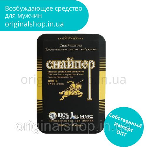 Таблетки для потенции, Снайпер (12 капсул) Усиленные 9800 мг, мужской возбудитель натуральный