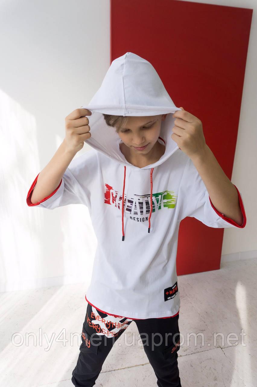 Яркие трендовые футболки для мальчиков 140-164см