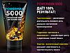 """Крем Powerman"""" 5000"""", для увеличения полового члена и усиления потенции, фото 2"""