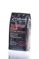 Кофе зерновой Traditional blend (Традиционный бленд) 250г. TM COFFEEBULK!