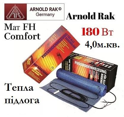 Тонкий кабельный мат для теплого пола Arnold Rak FH-EC 2130, 180 Вт/м.кв, (4,0 м.кв.)