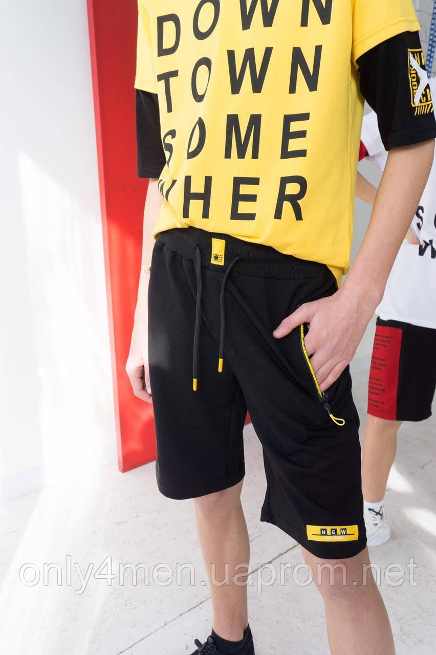 Трикотажные шорты  для мальчика 152-176см