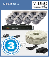 "Комплект видеонаблюдения для дачи ""AHD-M 16 in"""