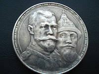 1 Рубль 1913 300 Лет дому Романовых №008 копия