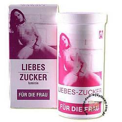 Цукор - Liebes Zucker/Femini