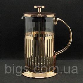 Френч-пресс Розовое золото 600 мл Заварочный чайник 321172-600