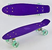 """Пенни Борд для девочки 1079 """"Best Board"""",со светящими колесами"""