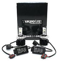 Комплект автомобильных ламп T6 H4 Turbo LED 9000Lm 6500K 40W Головной светодиодный лед свет для фар
