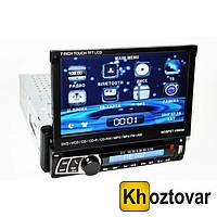 Автомагнитола с выезжающим экраном DVD-712   1DIN