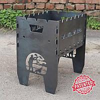 Мангал металлический переносной на подарок Охотнику,  разборный стальной -Ни пуха ни пера