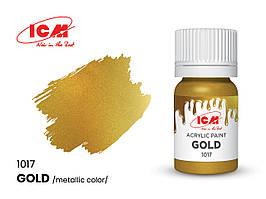 Краска водорастворимая золото металлик, 12 мл. ICM 1017