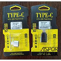 (DL UA) OTG USB на Type-C