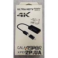 (DL UA) HD TV Adapter 4K 3260