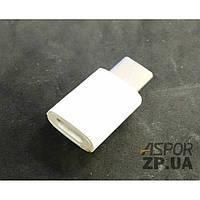 Переходник ASPOR Type-C - Micro- белый