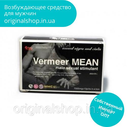 Возбуждающее средство, Vermeer MEAN, таблетки для потенции