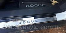 Накладки на пороги Nissan Rogue с 2013-2020 гг. (Premium)