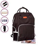 Сумка-Рюкзак Для Мам c USB Vojage Черная, 24 л