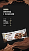 Протеїновий батончик BootyBar Choco Line Шоколад з Фундуком (50 грам), фото 2