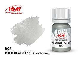 Краска водорастворимая сталь металлик, 12 мл. ICM 1025