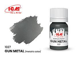 Краска водорастворимая оружейный металл металлик, 12 мл. ICM 1027