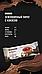 Протеїновий батончик BootyBar Choco Line Суничний Пиріг з Кокосом (50 грам), фото 2
