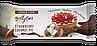 Протеїновий батончик BootyBar Choco Line Суничний Пиріг з Кокосом (50 грам), фото 4