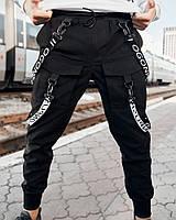 Брюки карго мужские Пушка Огонь Scarstrope черные, черно-белые стропы
