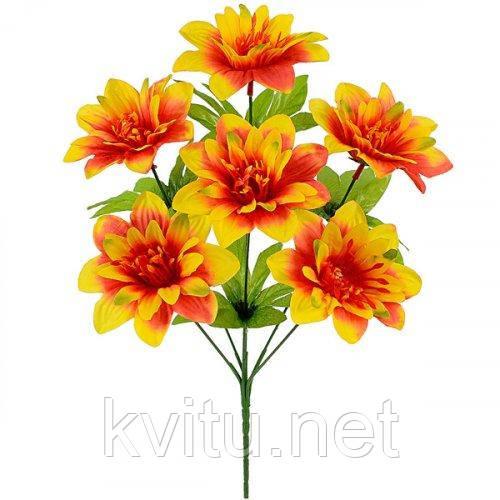 Искусственные цветы букет георгин, 38см