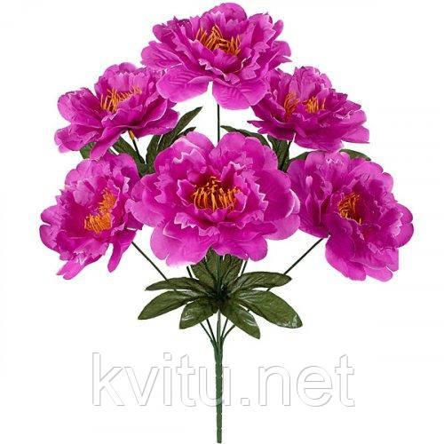 Штучні квіти букет півонії Клас, 43см
