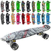 Скейт MS 0749-7 (10шт) пенни, 55-15см, алюм.подвеска, колесаПУ,свет, антискольз, принт, 4цвета, 10ви