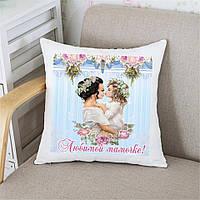 Подушка Улюбленої Матусі