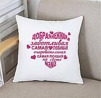 Подушка Для Матусі