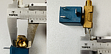 4160.562 Електромагнітний клапан CEME газової гармати MASTER BLP 16, 17, 26, 33, фото 6