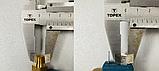 4160.562 Електромагнітний клапан CEME газової гармати MASTER BLP 16, 17, 26, 33, фото 7