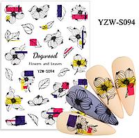 Слайдер для дизайна ногтей YZW-S094