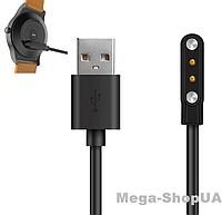 Магнитный зарядный кабель 2Pin/4mm для смарт-часов. Зарядное зарядка магнитная для умных часов фитнес трекера