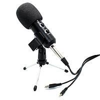 Студийный конденсаторный проводной USB микрофон для записи звука со штативом JM800