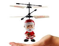 Летающая игрушка Дед Мороз с пультом